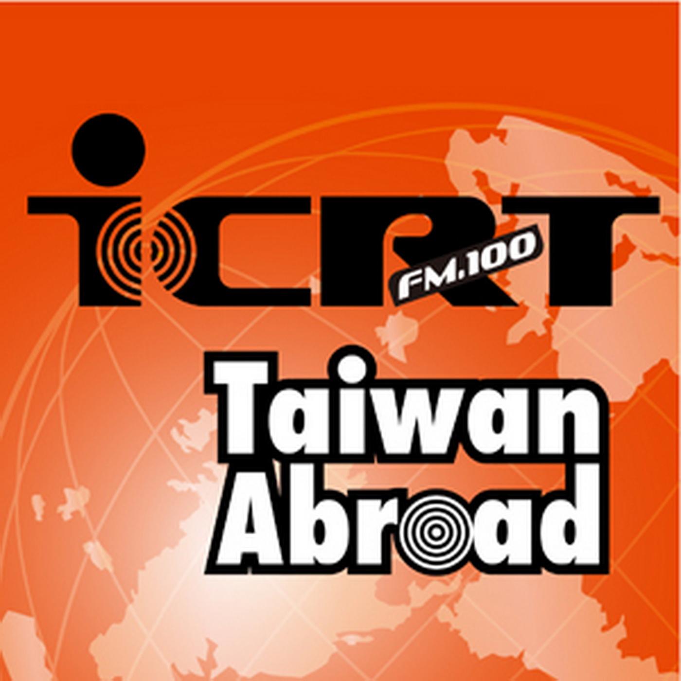 Taiwan Abroad