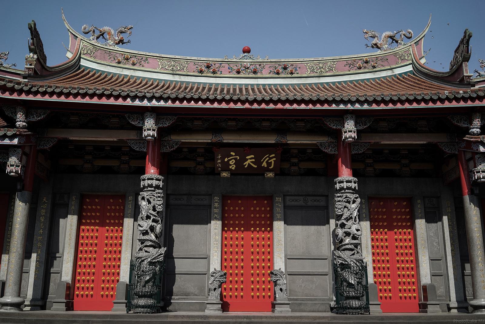 Xingtian Temple Taipei's Xingtian Te...
