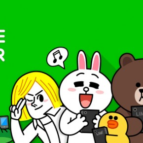 line friends to appear