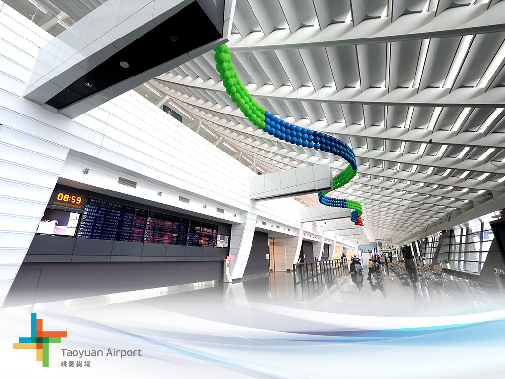 Taoyuan International Airport ranking best world