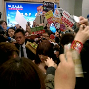 "Taiwan Talk: ""Taiwan's Changing Media Landscape"""