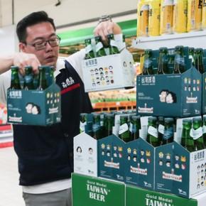 Taiwan This Week: Last hurrah