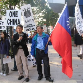 Taiwan This Week: So, I know they SOUND angry ...
