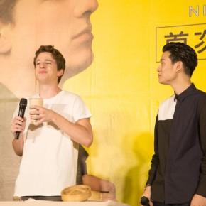 Charlie Puth Addicted to Taiwan Bubble Milk Tea