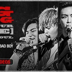 Upcoming Taiwan Concert Schedule