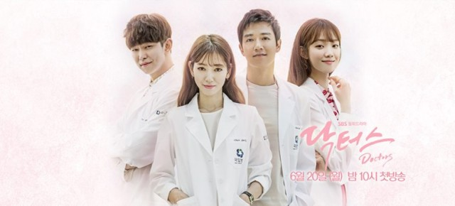 """Doctors"" Debuts in Taiwan to High Ratings"