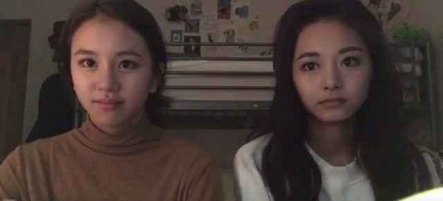 Taiwanese Kpop Star Chou Tzuyu Does PPAP