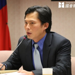 Taiwan This Week: Rights and flights